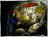 Новое открытие археологов